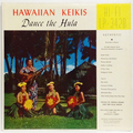 Hawiian Keikis : Dance The Hula