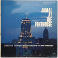 Jamal At The Penthouse (gray label)