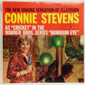 "As ""Cricket"" In The Warner Bros. Series ""Hawaiian Eye"" (stereo)"