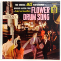 Flower Drum Song (mono)