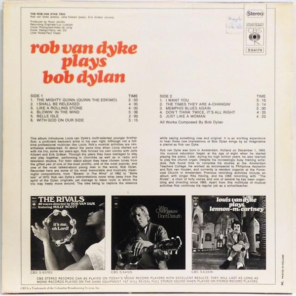 Hi-Fi Record Store | ロブ・フ...