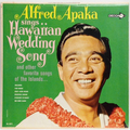 Hawaiian Wedding Song, The