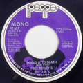 Doing It To Death / Everybody Got Soul