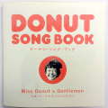 DONUT SONG BOOK (4songs EP)