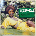Mr. D.J.(5 For The D.J.) / As Long As You Are There (Japanese press)