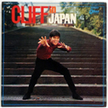 Cliff In Japan (Japanese press / red wax)