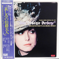Fatti Di Gente Perbene (Japanese press)