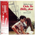 Ode To Billy Joe (Japanese press)