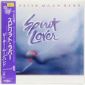 Spirit Lover (Japanese press)