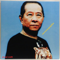 Classic Productions by Surin Phaksiri: Luk Thung Gems from the 1960s-80s (LP)